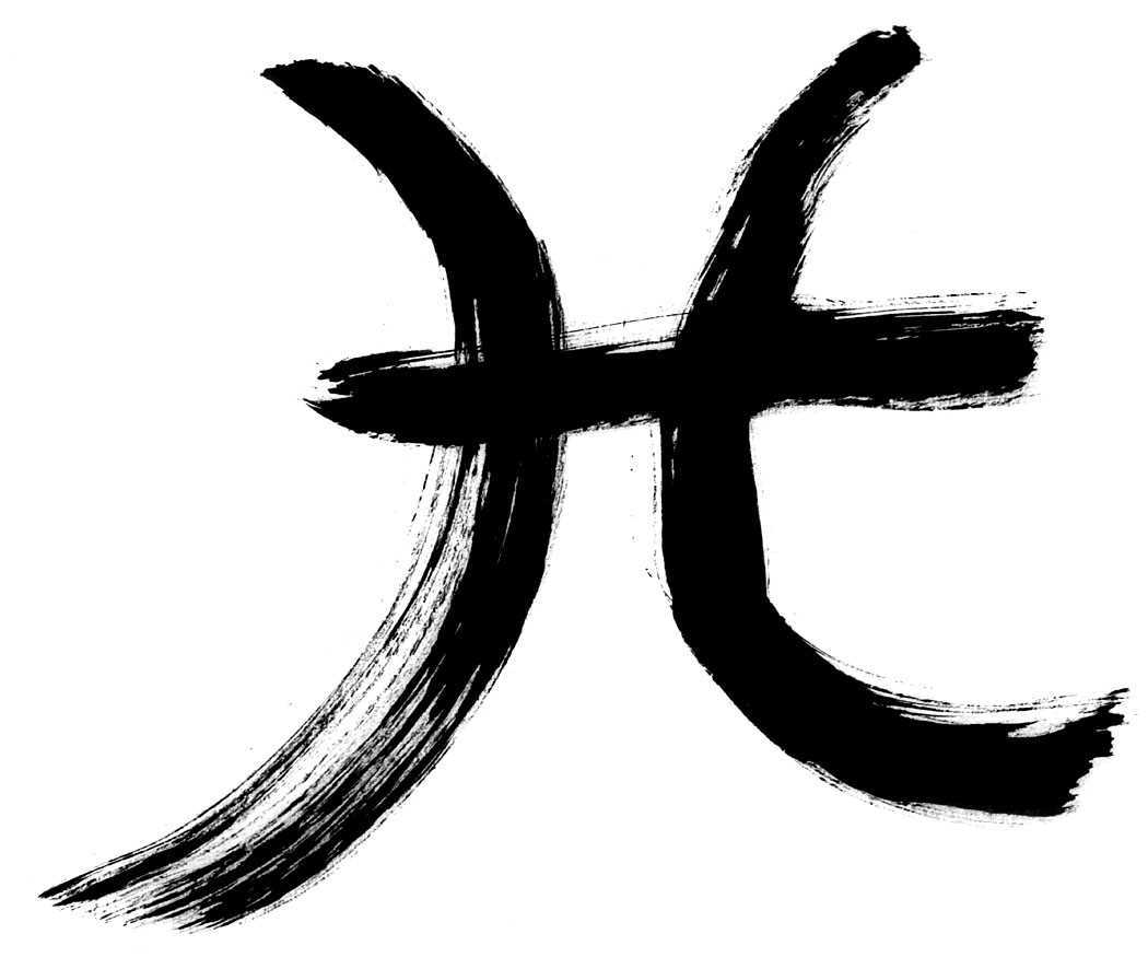 The Pisces symbol in ink, by Stefan Stenudd.
